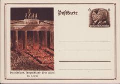 'Deutschland über alles' Postcard