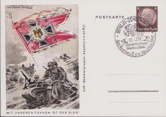 'Kraftfahrtruppen' KdF-Sammlergruppen Postcard 1941
