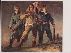 Arbeiter,Bauern und Soldaten Postcard