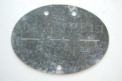 2.Gen.Kp.I.E.B.151 Erkennungsmarke