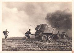 Waffen-ss ''Mann gegen Panzer'' Postcard