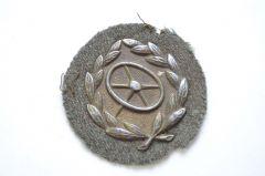 Kraftfahrbewährugsabzeichen (Bronze)