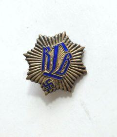 Reichsluftschutzbund (25mm) Mitgliedsabzeichen
