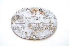 II.Abt Flak-Rgt.26 mot.Gl EKM