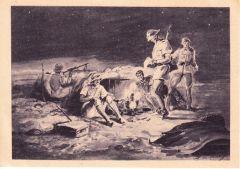Feldpost Ansichtkarte Afrikakorps